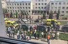 У Казані теракт в школі, багато жертв