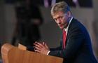В Кремле отвергли обвинения США в кибератаке на Colonial Pipeline