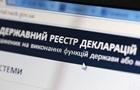 Українські чиновники задекларували понад 19 тисяч компаній