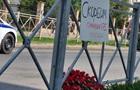 Стрельба в российской школе: количество жертв выросло