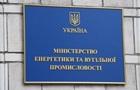Перед митингом в Киеве шахтерам пообещали выплатить долги по зарплате