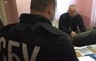 СБУ задержала закарпатца за интернет-призывы разделить Украину