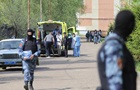 Стрельба в школе в Казани: число пострадавших увеличилось