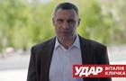 Кличко записал обращение к лидерам местного самоуправления