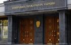 Колишній топ-менеджер банку підозрюється у розтраті 22 млн грн