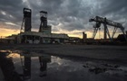 Шахтарям Львівської області погасили борги із зарплати - ОДА