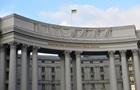 МИД рекомендует украинцам воздержаться от поездок в Израиль и Палестину