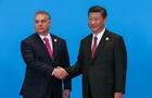 Венгрия - троянский конь. Влияние КНР в ЕС растет