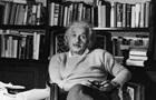 Опубліковано раніше невідомий лист Ейнштейна