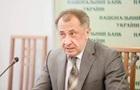 Україна в квітні залучила мінімум позик за рік