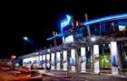 Аэропорт Киев закроют почти на год