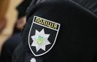 Поліція Київщини вибачилася за затримання через 22 роки