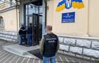 ДФС проводить обшуки в Київпастрансі