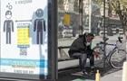 В Україні кількість безробітних зменшилася на 12%