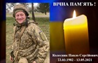 В зоне ООС от пули снайпера погиб боец из Черниговской области