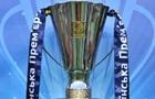 Динамо і Шахтар розіграють суперкубок України-2021