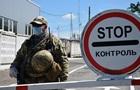 За въезд из ОРДЛО через Россию отменят штраф