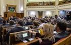 Рада соберется вне очереди для отставки министров