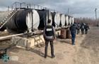 На подпольном НПЗ изъяли тысячи литров контрафактного топлива - СБУ