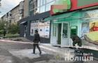 У Києві підірвали банкомат, грабіжників затримали на місці