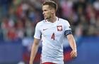 Кендзера попал в заявку сборной Польши для подготовки к Евро-2020