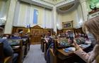 Зеленський скликав ще одне засідання Ради