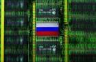 ЄС продовжив санкції проти РФ і ще двох країн за кібератаки