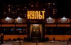 У поліції Києва не знають про участь співробітників ДФС у бійці в нічному клубі