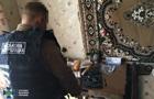 СБУ викрила сепаратиста  ДНР , який служив в ЗСУ на Донеччині