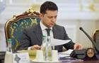 Зеленський підписав закон про принципи молодіжної політики
