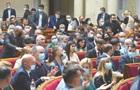 Зеленский инициировал внеплановое заседание Рады