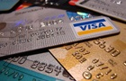 В Україні скоротять комісії за безготівкові операції