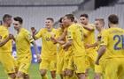 УАФ відкрила продаж квитків на матч Україна - Бахрейн