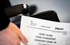 В ФРГ будут сажать в тюрьму за подделку ковид-паспортов