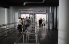Вакцинация на выходных: в Киеве две очереди