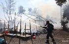 В Греции суд вынес приговор поджигателям крупнейшего лагеря для беженцев