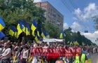 У Маріуполі пройшов Марш українських сил