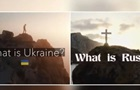 Украина потролила РФ из-за видео What is Russia