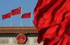 Китай осудил итоговое заявление G7