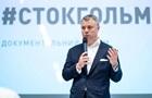 Нафтогаз нашел еще один повод судиться с Газпромом