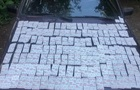 На Прикарпатье задержали оптовых наркоторговцев