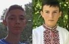 Тела пропавших во время ночной рыбалки подростков найдены
