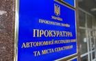 Ущерб интересам государства: на админгранице с Крымом задержан украинец