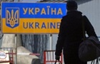 Росія продовжила мораторій на видворення українців