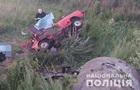 Под Луцком в аварии погибли священник и семинарист УПЦ МП