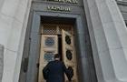НАПК планируют устранить от контроля над партийным финансированием