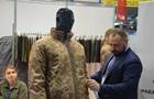 В Киеве проходит выставка Оружие и Безопасность