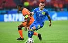 Україна піднялася на друге місце в групі Євро-2020