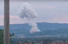 На оборонному заводі в Сербії сталися вибухи