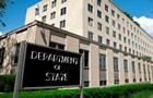 США  захватили  домены двух иранских и йеменского телеканалов
